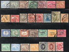 EGYPT collection of mainly used stamps all shown in 4 scans