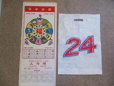 Chinese Zodiac Calendar + Le Mans 24 Hour Motor Race Carrier Bag - Memorabilia