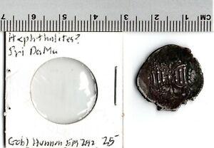 Hephthalites? Sri Damu Gohl Hunnen 292 ancient coin