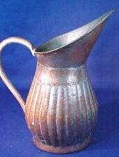 "Vintage ISC Copper Hand Wrought Pitcher 7-1/4""  High Nice Patina Made in Egypt"