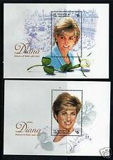 St Vincent 1998 Diana Commemoration MS 3918 MNH