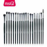 4/6/12/20PCS Pro Eye Makeup Brushes Set Eye Brush For Beginner Makeup Tools MSQ