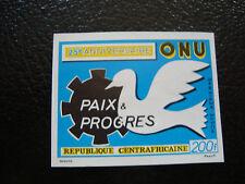 REPUBLIQUE CENTRAFRICAINE - timbre - yt aerien n° 90 nsg (non dentele) (A7)stamp
