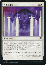 ***4x JAPANESE Ghostly Prison*** Commander 2016 Mint MTG Magic Cards
