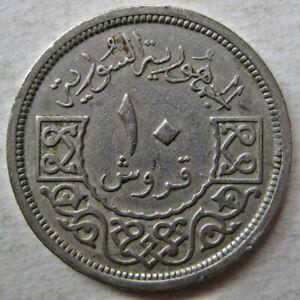 SYRIA 1948 (AH1367) TEN 10 PIASTRES COIN (KM# 83)