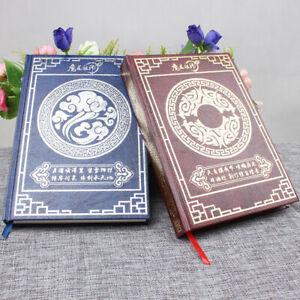 Mo Dao Zu Shi Wei Wuxian&Lan Wangji Cosplay Magic Circle Notebook Notepad 2pcs