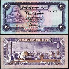 YEMEN ARAB REPUBLIC 20 Rials 1985 UNC P 19 a