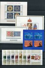 Norway FINE Lot 5 Cancelled Souvenir Sheets  - FREE SHIPPING