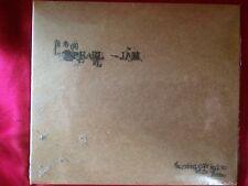 Pearl Jam 2000 Official Live Bootleg June 18 2000 Salzburg Austria 2 CD New Seal