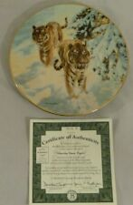"""Donald Grant 8"""" Collector Plate """"Siberian Snow Tigers"""" The Bradford Exchange"""