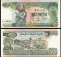 CAMBODIA 500 Riels, 1973-1975, P-16b, aUNC World Currency