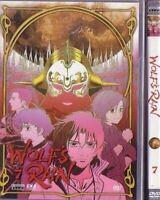 1 DVD MANGA SHIN VISION ANIME,WOLF'S RAIN 7 kiba,lupi,libro della luna,wolfs,mtv