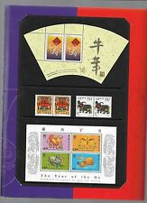 pk29727:Stamps-Canada PO Pak Thematic #74 Year of Ox Joint Issue- MNH