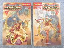 FIRE EMBLEM Seima no Kouseki Novel Comp Set 1+2 MIE TAKASE Book Japan *