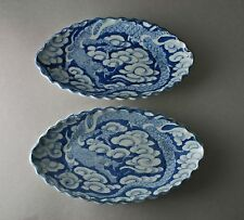 old pair of outstanding Hirado plates Japanese porcelain