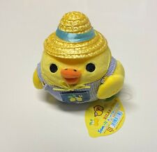 San-x 2015 RARE Rilakkuma Lemon Series Premium Plush BIG Kiirotori