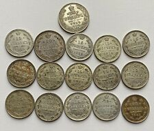 Russia Russian Silver Coin 15, 20 Kopeks 16 pieces