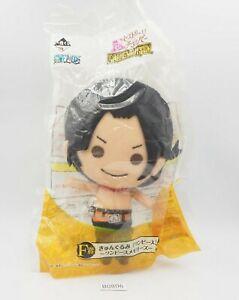 Fire Fist Portgas D. Ace B0806 One Piece Lottery Prize Banpresto 2012 Plush Toy