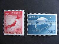 Japan Sc 476-7 MNH check them out!