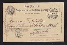 SWITZERLAND 1906 5c POSTAL STATIONERY CARD AMBULANT NO 2 TPO TO ZURICH
