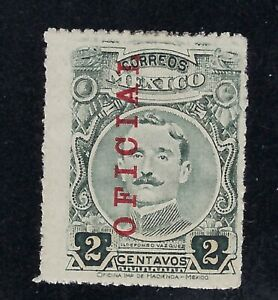 MEX 1910 2c ILDEFONSO VAZQUEZ OFFICIAL STAMP   SC#0114 CV$65+  (al299)