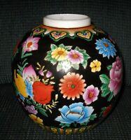 Vintage Chinese Black Noir Roses Floral Ginger Jar Vase Red Mark