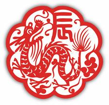 "Dragon Chinese Zodiac Sign Car Bumper Sticker Decal 5"" x 5"""