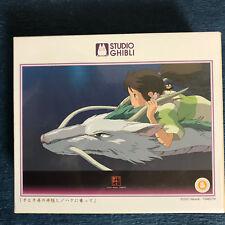 RARE 300 pc Spirited Away Chihiro Dragon Jigsaw Puzzle - Studio Ghibli Japan