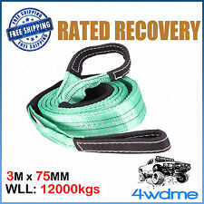 Tree Trunk Protector Rope 3M 75mm 12000kgs Recovery Tow 4WD Accessory Offroad