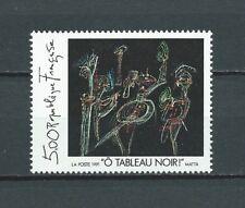 TABLEAUX d' ART - 1991 YT 2731 - TIMBRE NEUF** MNH LUXE