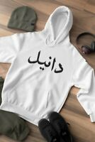 Mens Personalise Custom Printed Hoodie Your Design Text And Image Arabic Name