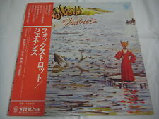 GENESIS-Foxtrot JAPAN Press w/OBI Peter Gabriel Phil Collins Steve Hackett Rush