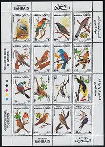 Bahrain 382 MNH Birds