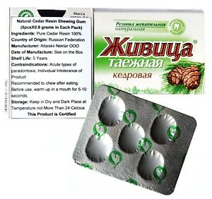 Siberian Cedar Resin Chewing Gum 10 Boxes (5 Gums in Box); Смолка; Turpentine
