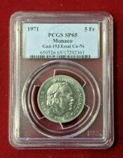 Monaco Rainier III Test 5 Francs 1971 PCGS Sp 65 km#E58