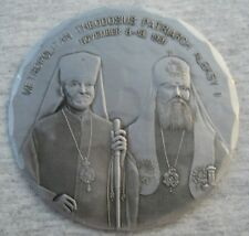 Russia Patriarch Aleksey II Metropolitan Theodosius 1991 Medal Plaque Orthodoxy