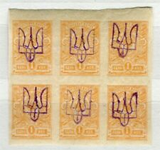 UKRAINE; 1918 early Trident Optd. issue fine Mint 1k. BLOCK