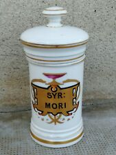 Ancien pot à pharmacie porcelaine Paris porcelain