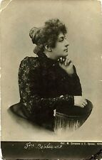 VERBITSKAYA IMPERIAL RUSSIAN DRAMA CINEMA ACTRESS & TWO ca 1916 PHOTO POSTCARDS