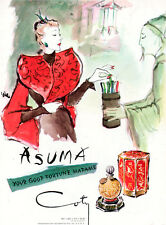 Coty Asuma Perfume ERIC Chinese Merchant ASIA Your Good Fortune 1947 Print Ad