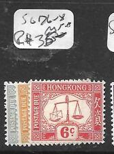 HONG KONG   (P2906B)  POSTAGE DUE SG D6-8  MNH