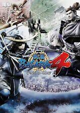Sengoku Basara 4 The Complete Guide Book / PS3