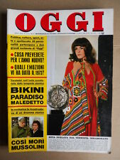 OGGI n°2 1974 Mita Medici Iva Zanicchi Giulietta Masina Paolo Villaggio  [G748]