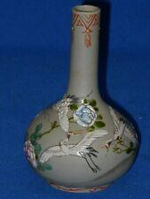 Satsuma Crane vase, 5 cranes, Floral & Painted detail, Yellow beads.