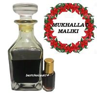MUKHALLAT MALIKI 3ML BY AL HARAMAIN FAMOUS PERFUME OIL HIGH QUALITY