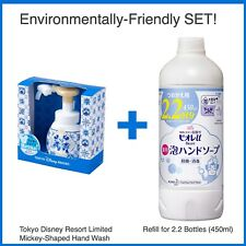 Tokyo Disney Resort 1 Hand Wash Mickey-Shaped Foam & Compatible Refill (450ml)