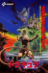 RGC Huge Poster - Castlevania Japanese Flyer NES Famicom - OTH560