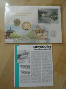 Numisbrief Gemeinschaftsausgabe Schweiz China 2 Franken und 5 Yuan Panda 👌