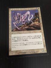 MTG MAGIC LEGIONS ESSENCE SLIVER (JAPANESE SLIVOIDE D'ESSENCE) NM