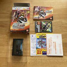 SD Gundam Eiyuuden Musha Densetsu - Bandai WonderSwan - Japan JPN - Complete 2